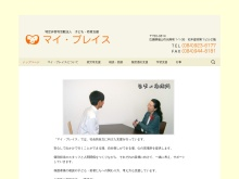 Screenshot of npo-myplace.org