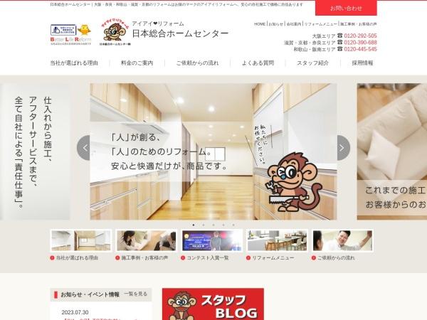 http://nshc.co.jp/