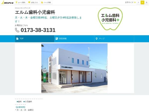 Screenshot of nttbj.itp.ne.jp