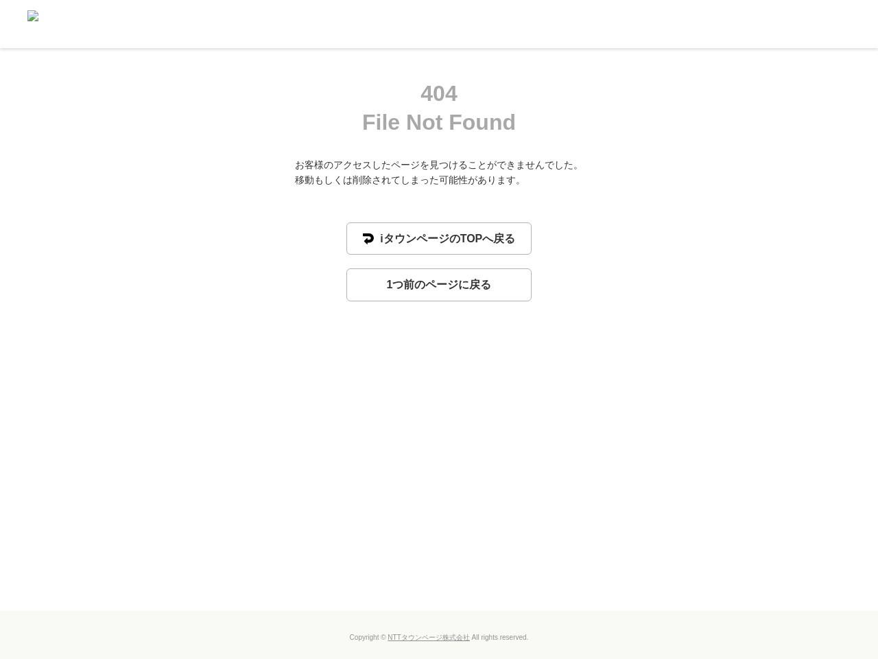 杜のまち かわかみ歯科クリニック (宮城県黒川郡大和町)