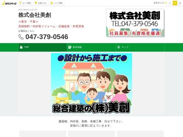 http://nttbj.itp.ne.jp/0473790546/