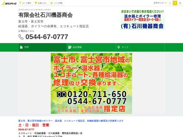 http://nttbj.itp.ne.jp/0544670777/index.html