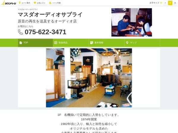 http://nttbj.itp.ne.jp/0756223471/