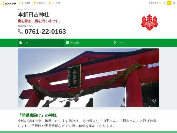 http://nttbj.itp.ne.jp/0761220163/index.html