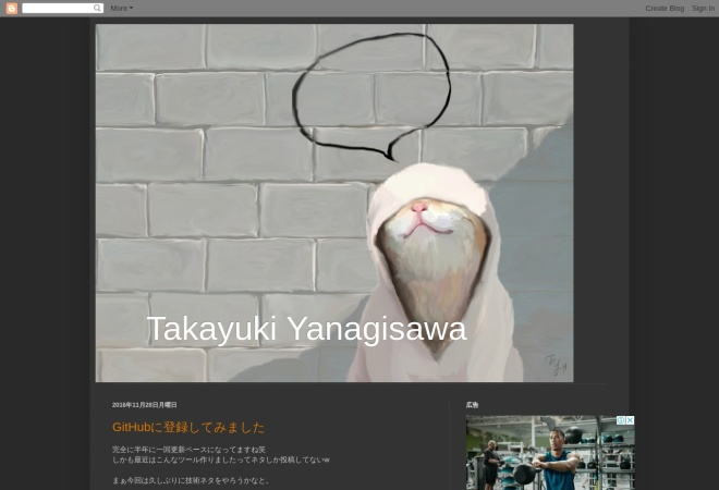 Screenshot of null0218.blogspot.jp