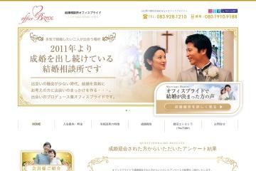 Screenshot of o-bride.me