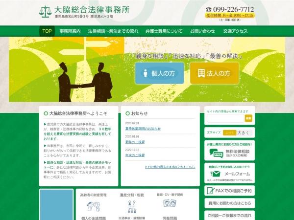 Screenshot of o-law.jp