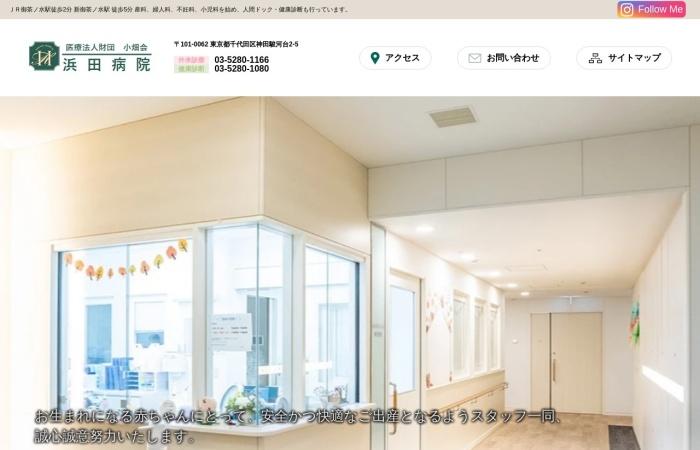Screenshot of obatakai.or.jp