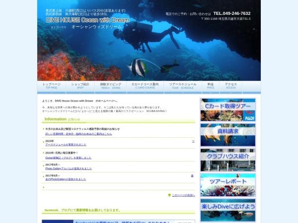 Screenshot of oceanwithdream.com