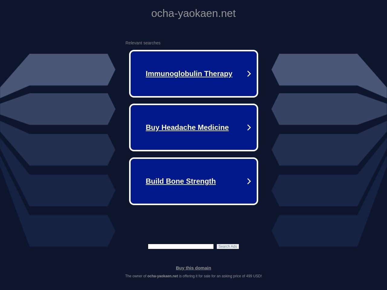 お茶 茶道具の専門店 お茶の八百香園 味わい深い日本茶をお届けします。