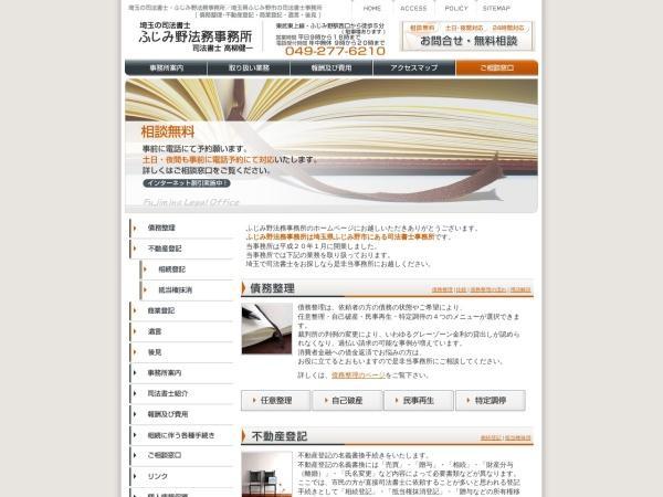 http://office-fujimino.com/