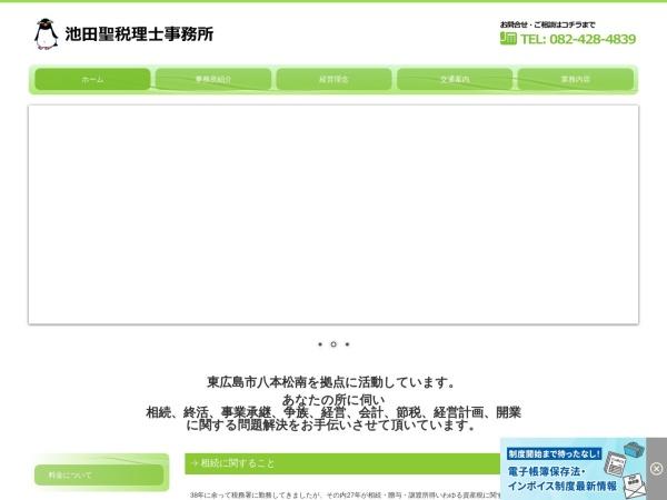 http://officehijiri.tkcnf.com