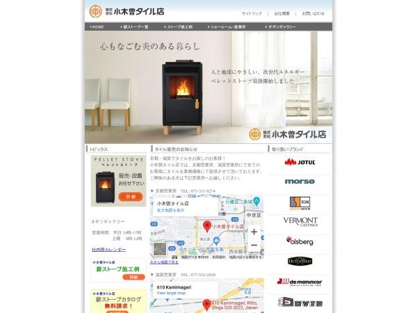 Screenshot of ogiso.co.jp