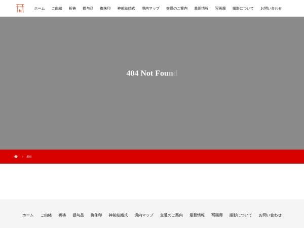 Screenshot of oharano-jinja.jp