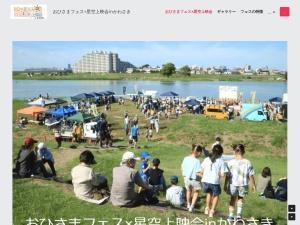 http://ohisamahoshizora.strikingly.com/