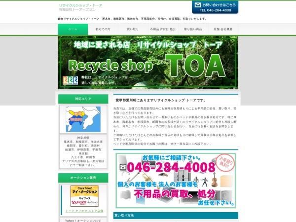 Screenshot of ohmineya-toha.skr.jp