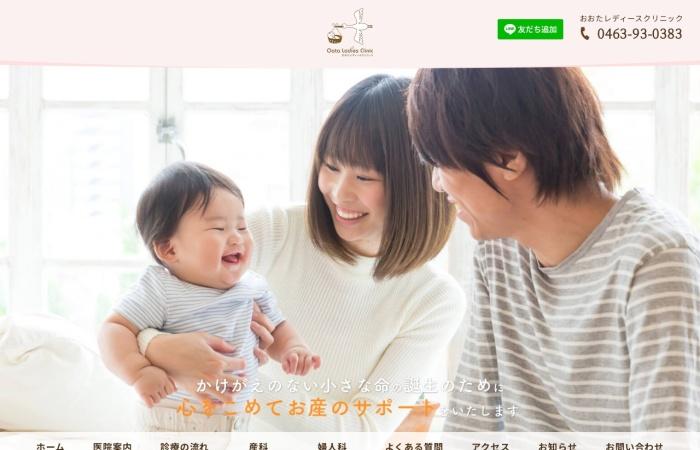 Screenshot of ohta-s.com