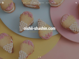 Screenshot of oishii-shashin.com