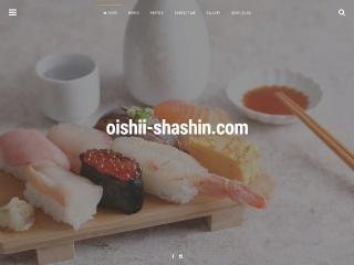 Screenshot of oishii-shashin.com