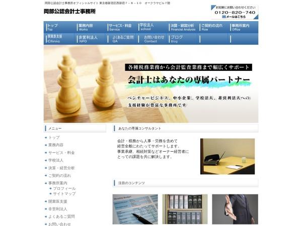 Screenshot of ok-a.net