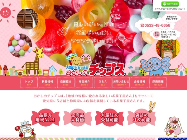 Screenshot of okashi-chips.com