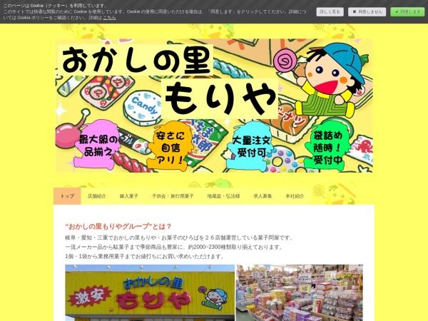 Screenshot of okashinosatomoriya.jimdofree.com