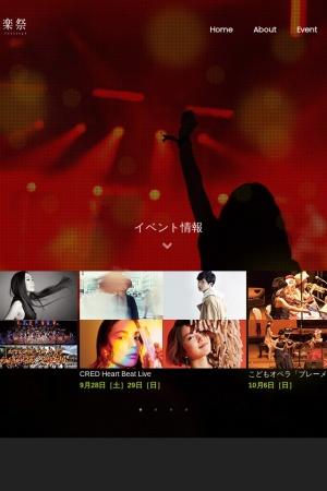 Screenshot of okayama-sc.jp