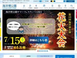 http://oki-park.jp/kaiyohaku/