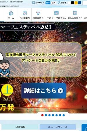 Screenshot of oki-park.jp