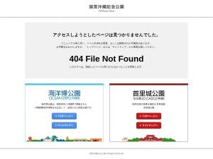 http://oki-park.jp/shurijo/event/181