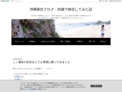 http://okinaworld.blog.jp/