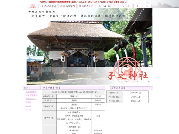http://okuni-konomiya.sakura.ne.jp/