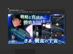 http://okwave.jp/qa/q8273465.html