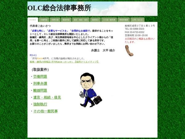 Screenshot of olc-law.jimdo.com