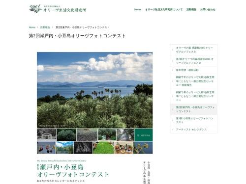 Screenshot of olive-life.org