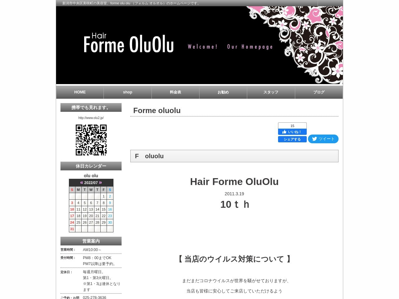 Hair Forme OluOlu