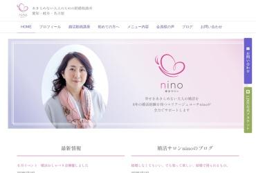 Screenshot of omiainino.web.fc2.com
