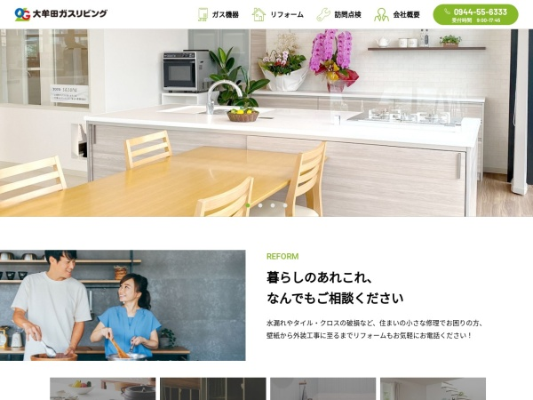 http://omutagas-living.biz