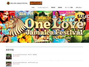 http://onelovejamaicafestival.jp/