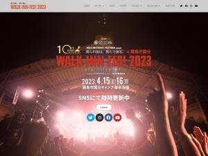http://ongaku-heiya.com/walkinnfes/