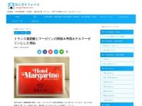 http://onigiriface.com/teikoku-hotel-margarine.html