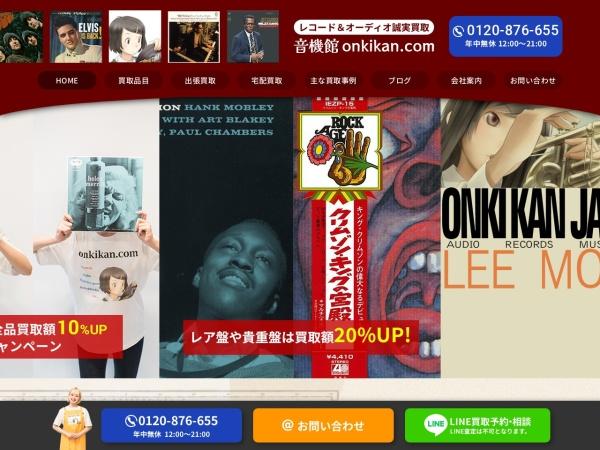 Screenshot of onkikan.com