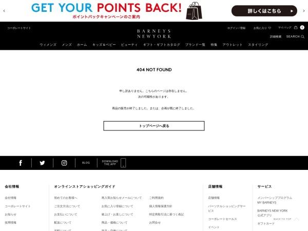 http://onlinestore.barneys.co.jp/goods/2068376