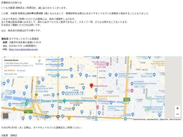 http://oosakaya78.jp/%20http://douga-plus.itp.ne.jp/embed/BHZg3lExW