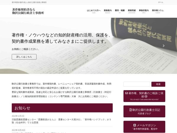 http://ootsuka-houmu.com