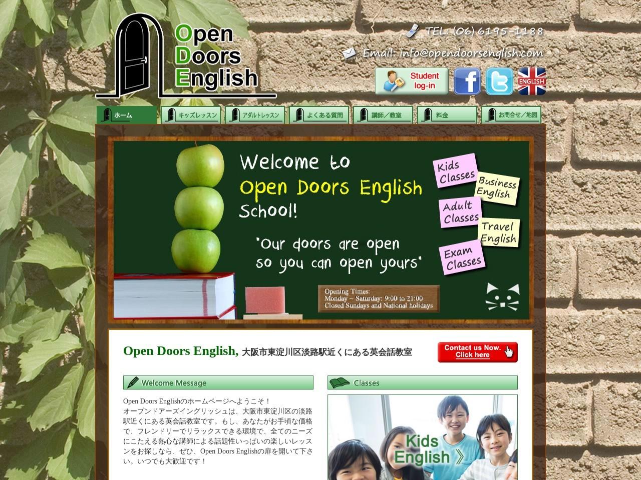 OpenDoorsEnglish