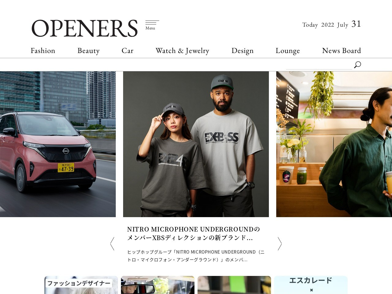 Screenshot of openers.jp