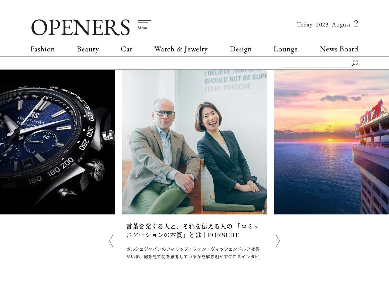 Screenshot of openers.jp