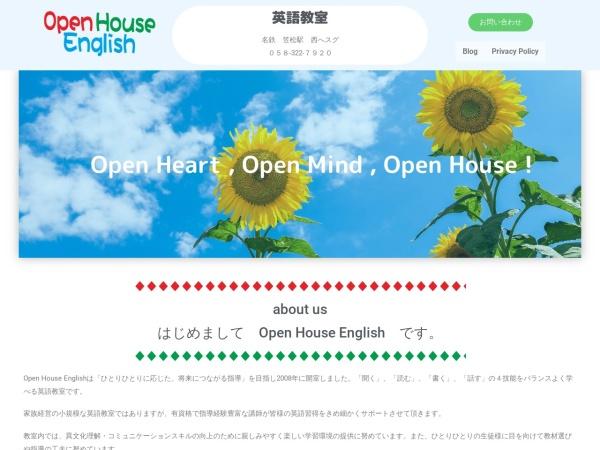 Screenshot of openhousejapan.com