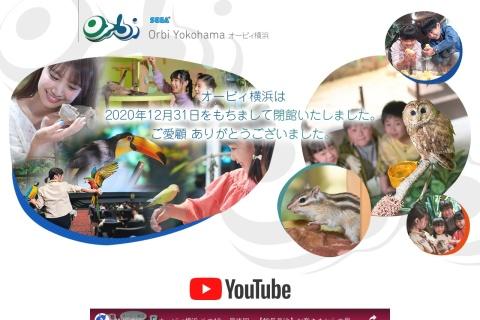 Screenshot of orbi-y-event.sega.jp